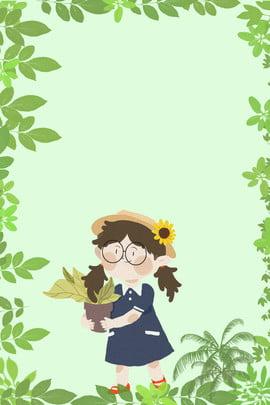 कार्टून हवा हरी पृष्ठभूमि छोटी लड़की तनी हुई , कार्टून हवा हरी पृष्ठभूमि, छोटी, हुई पृष्ठभूमि छवि