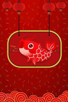 lễ hội đỏ gặp koi poster tìm koi cá koi xổ , Cá, Thị, Koi Ảnh nền