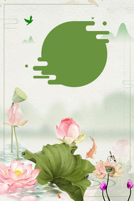 lotus lotus leaf lotus lotus seed , Water Surface, Far Mountain, Swallow Background image