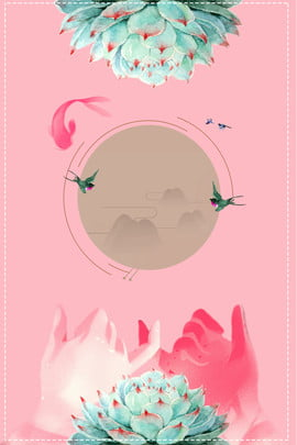 love couple tanabata romantic , Birds And Flowers, Pink, Chinese Elements Background image