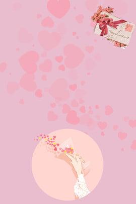 卡通風七夕簡約風景 愛心 禮物 禮盒 簡約 文藝 清新 卡通 背景 , 卡通風七夕簡約風景, 愛心, 禮物 背景圖片