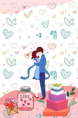 love marry couple background bridegroom , Bride, Heart, Flower Background image