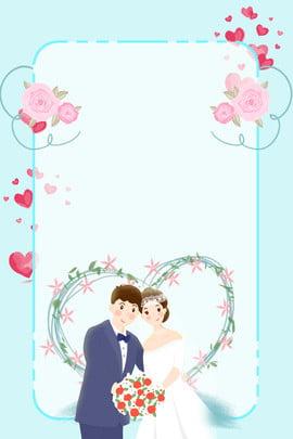 love marry couple background wedding dress , Marry, Wedding Invitation, Wedding Invitations Background image