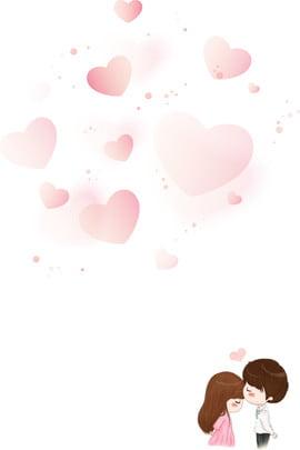 情人節主題背景圖 愛心 粉紅 浪漫 親吻 卡通 手繪 溫馨 甜蜜 , 情人節主題背景圖, 愛心, 粉紅 背景圖片