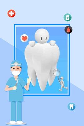 フレッシュナショナルラブトゥースデイポスター 歯が大好き 歯が大好き 歯が大好き 歯を守る 歯の保護 単純な 口腔ケア 口腔の健康 新鮮な 国民的愛の日 フレッシュナショナルラブトゥースデイポスター 歯が大好き 歯が大好き 背景画像