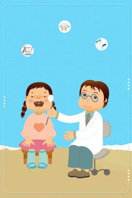fresh national love day day love care care poster yêu răng Áp phích , Răng, Lợi, Răng Ảnh nền