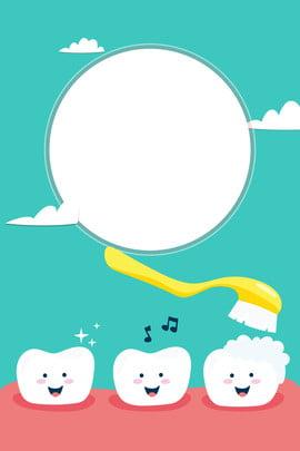 nationaler zahnmedizinischer tageszahngesundheit der kinder liebeszahn tag nationaler tag , Tag, Liebeszahn, Liebe Hintergrundbild