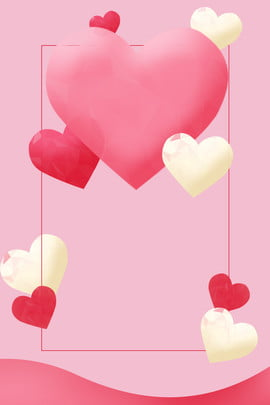 love valentines day valentines day minimalistic poster background valentines day pink poster , Pink Love, Big Red Love, Beautiful Background image