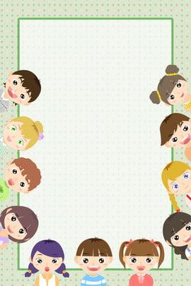 可愛卡通兒童邊框背景 可愛 卡通 兒童 邊框 背景 波點 綠色 清新 學生 , 可愛卡通兒童邊框背景, 可愛, 卡通 背景圖片