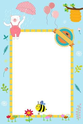 कार्टून भालू मधुमक्खी h5 पृष्ठभूमि सुंदर कार्टून हाथ खींचा हुआ भालू मधुमक्खी फूल पृष्ठभूमि एच , पृष्ठभूमि, पोस्टर, पृष्ठभूमि पृष्ठभूमि छवि