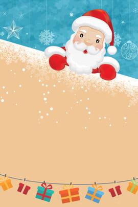 الرياح لطيف عيد راية جميل عيد الميلاد قلادة ندفة الثلج أزرق بابا , نويل, هدية, راية صور الخلفية