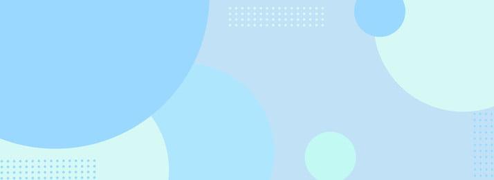 spanduk peta latar belakang comel mudah plane segar flat pusingan warna yang sama banner, Comel, Mudah, Plane imej latar belakang