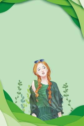 प्यारा हवा हरी कार्टून पृष्ठभूमि प्यारी हवा ग्रीन कार्टून लड़की सरल ताज़ा घास पृष्ठभूमि , प्यारी, प्यारा हवा हरी कार्टून पृष्ठभूमि, हवा पृष्ठभूमि छवि