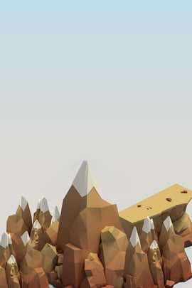 低ポリスタイルアルパインマウンテンポスターの背景 低い ポリ スタイル クリエイティブ グラデーション 単純な 高山 山脈 ポスター バックグラウンド , 低ポリスタイルアルパインマウンテンポスターの背景, 低い, ポリ 背景画像