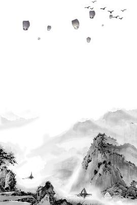 水墨風下元節主題背景 下元節 中國風 水墨風 孔明燈 山 水 祈願 祭祀 船 水墨風下元節主題背景 下元節 中國風背景圖庫