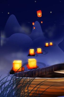 lower yuan festival lower yuan river light river light , Boat, River, Night Sky Background image
