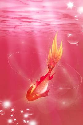 lucky koi đỏ dưới nền quảng cáo may mắn cá koi Đỏ dưới , Lucky Koi đỏ Dưới Nền Quảng Cáo, May, Mắn Ảnh nền