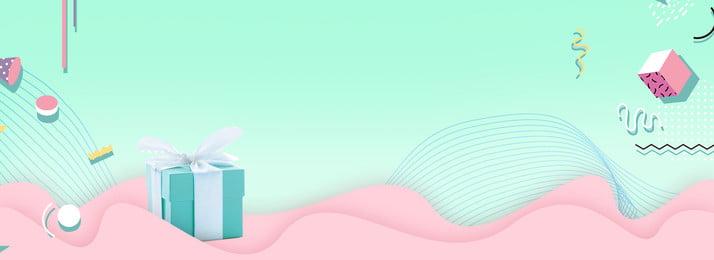 Macaron cor azul rosa minimalista fundo Macaron Azul Pink Fundo minimalista Cloud Presente Polígono Minimalista Cloud Presente Imagem Do Plano De Fundo