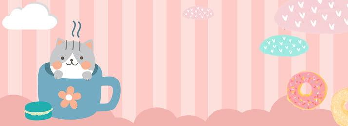 馬卡龍色banner茶杯貓海報 馬卡龍色 茶杯貓 甜點 雲朵, 馬卡龍色, 茶杯貓, 甜點 背景圖片