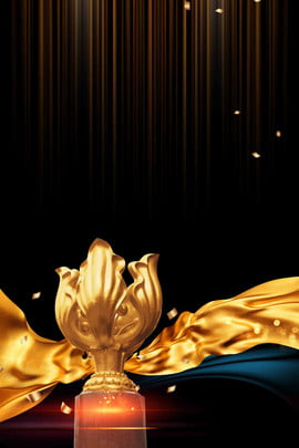 macau reunification day macau return commemorating the return of macau golden lotus , Macao, Special Administrative Region, 19th Anniversary Of The Return Of Macao Background image