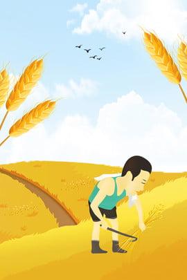 24 명의 태양열 농부 노동자 포스터 망 배경 밀밭 일러스트레이션 문학 아름다운 여름 파머 금 psd 레이어링 광고 , 망, 배경, 밀밭 배경 이미지