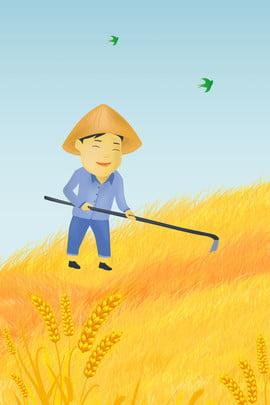 Golden Mang công việc khó khăn áp phích nông dân Mang nền Cánh đồng Mang Dân Vàng Hình Nền