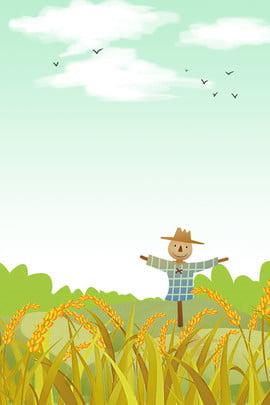 망고 허수아비 일러스트 포스터 망 배경 밀밭 일러스트레이션 문학 아름다운 여름 허수아비 밀 귀 psd , 배경, 밀밭, 일러스트레이션 배경 이미지