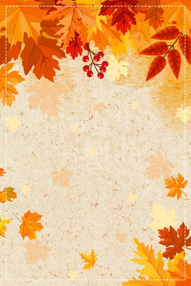 秋天楓葉海報 楓葉 落葉 秋天 秋季 宣傳 海報 廣告 背景 , 秋天楓葉海報, 楓葉, 落葉 背景圖片