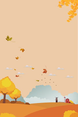 maple leaf small tree house cloud , Mountain, Grass, Hand Painted Background image