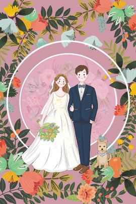 poster đám cưới nền kết hôn Đám cưới hoa hoa cô , Cưới, Hoa, Hoa Ảnh nền