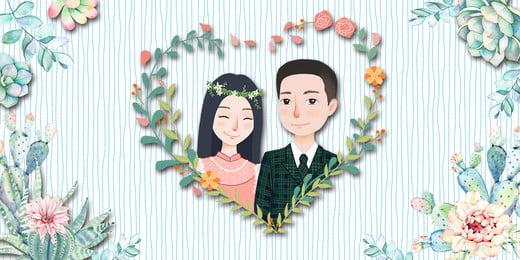 結婚式の結婚式の背景バナー 結婚する 結婚式 新人 花嫁 新郎 食肉プラント 花, 結婚する, 結婚式, 新人 背景画像