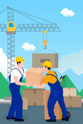 may 1 cartoon porter labor day , Hanging Tower, Handling, Carton Background image
