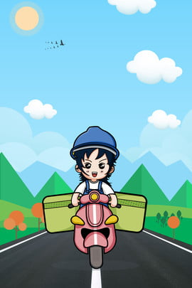 may 1 labor day cartoon road cycling , Blue Sky, White Clouds, Far Mountain Background image