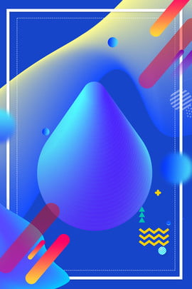may 1 labor day geometry fluid gradient , 5 1, Floating Decoration, Ad Background image