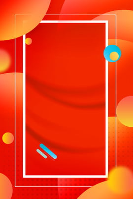 may 1 red gradient fluid irregular shape , Geometric, Ad, Advertisement Background image