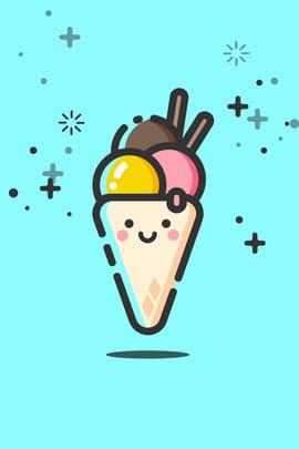mbeの漫画 mbe クリエイティブ コンセプト 漫画 アイコン イラスト 単純な アイスクリーム 式 , Mbeの漫画, Mbe, クリエイティブ 背景画像