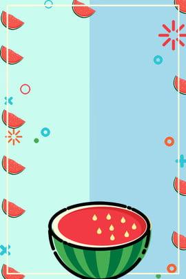 MBE西瓜藍色小暑簡約吃西瓜廣告背景 MBE 西瓜 藍色 小暑 簡約 吃西瓜 廣告 背景 MBE 西瓜 藍色背景圖庫