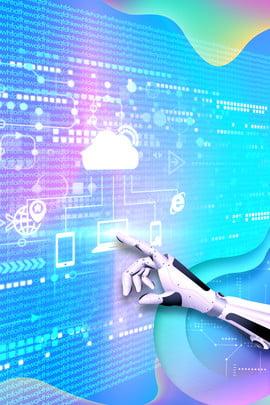 創造的合成人工知能ロボット 機械類 触れる バーチャル 現実 技術の背景 技術的な意味 技術クリック かっこいい ロボットアーム クリエイティブ合成 , 創造的合成人工知能ロボット, 機械類, 触れる 背景画像