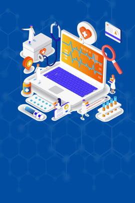 医療機器の青い広告の背景 メディカル 計器 ブルー 広告宣伝 バックグラウンド 心電図 診察 2 5d 2 5dの背景 , メディカル, 計器, ブルー 背景画像