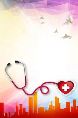 医療機器のミニマルな幾何学的広告の背景 メディカル 計器 単純な ジオメトリ 広告宣伝 バックグラウンド 聴診器の背景 聴診器 , メディカル, 計器, 単純な 背景画像