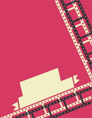 rose fundo minimalista de filme vermelho mei hong rosa vermelha vermelho plano , Fundo, Filme, Fotografia Imagem de fundo