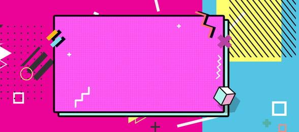 memphis geometric banner geometric background, Memphis, Memphis Background, Geometric Background image