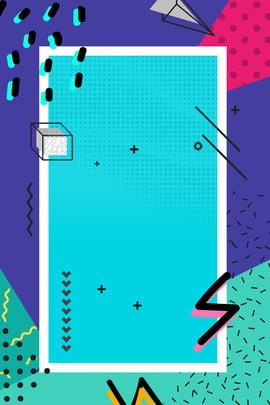孟菲斯線幾何對比色 , 立體, 幾何, 時尚線條 背景圖片
