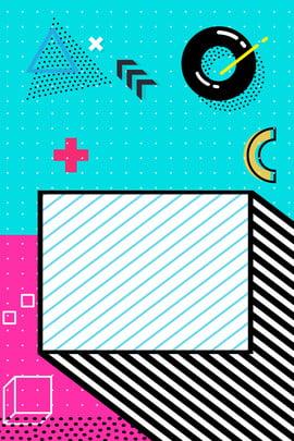 孟菲斯線幾何時尚 , 對比色, 幾何形狀, 不規則形狀 背景圖片