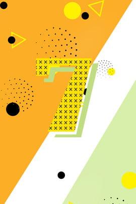 メンフィスはカウントダウン番号7を開く , 7、シンプル、広告、メンフィス、オープニング、カウントダウン、番号7 背景画像