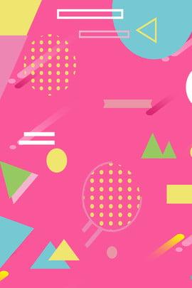새로운 광고 배경에 멤피스 핑크 가을 멤피스 핑크색 가을 shangxin 광고 배경 멤피스 핑크색 가을 shangxin 광고 배경 , 멤피스, 핑크색, 가을 배경 이미지