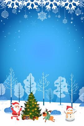 메리 크리스마스 테마 포스터 다운로드 메리 크리스마스 블루 광고 포스터 장식 패턴 단순한 , 메리, 패턴, 단순한 배경 이미지