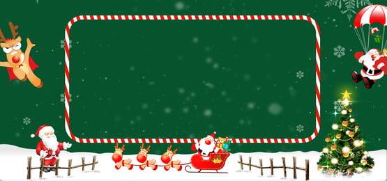 Merry Christmas Green Christmas Style Lovely, Cartoon, Christmas Tree, Santa Claus, Background image