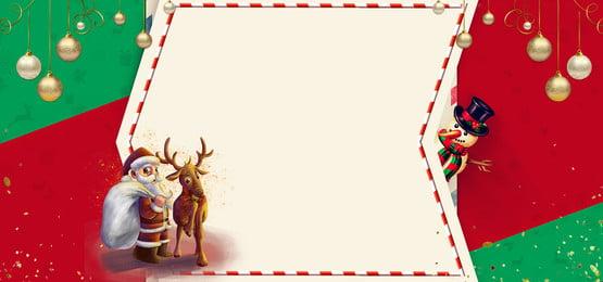 メリークリスマスのかわいい漫画カードバナー メリークリスマス 可愛い 漫画 カード サンタクロース 雪だるま ゴールデンボール メリークリスマスのかわいい漫画カードバナー メリークリスマス 可愛い 背景画像