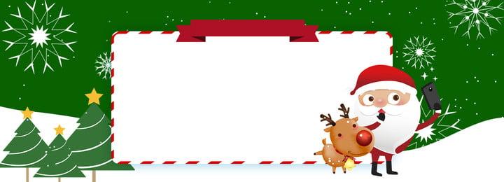 Giáng sinh vui vẻ dễ thương phim hoạt hình Santa Claus selfie bannr Giáng sinh vui Thông Tự Già Hình Nền
